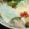 魚一番 博多駅前店のおすすめポイント3