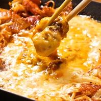 特別な【チーズタッカルビ】はブランド鶏を使用★