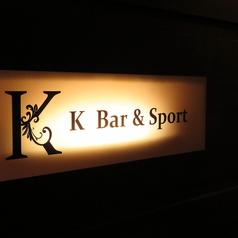 K Bar&Sport ケイバー&スポーツの外観1