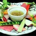 料理メニュー写真鎌倉・三浦産野菜スティック