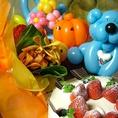 レンテッツア特製のバルーンアート♪要予約!お祝いする方のお好みによって心をこめて作らせて頂きます♪