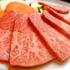 焼肉えびす 八千代中央のおすすめ料理1