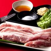 貴韓房のおすすめ料理3