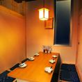 少人数から大人数宴会個室で対応可能です。特に最高の夜を送る為には楽しい空間が必要だと思います。小さな空間には関節証明をしっかり入れて程よく明るい空間が必要だと思います。当店「創作和食 海舟 日本橋本店」は全てに気配りを行い大切な時間を提供できるように務めております。