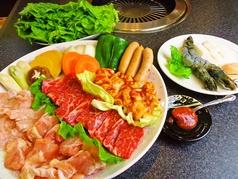 焼肉レストラン 大満のおすすめ料理1
