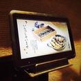 タッチパネルでらくらくご注文のシステムを導入しております♪大人数から少人数までお席も様々ご用意ございますので、横浜で居酒屋をお探しでしたら三間堂にぜひお立ち寄りください!【横浜/居酒屋/個室/接待/日本酒/和食/ランチ/女子会/記念日/飲み放題】