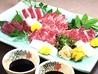 桜肉料理 馬春楼のおすすめポイント1