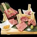 料理メニュー写真特選六種盛り(2~3名様用)
