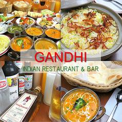 GANDHIの写真