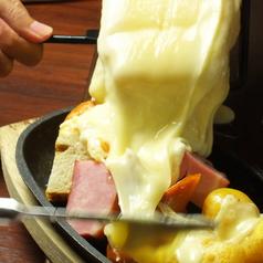 ラクレット チーズ フロマージュのおすすめ料理1
