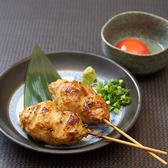 やまぢのおすすめ料理2