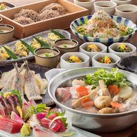 季節の味を堪能≪旬菜と名物おでんの宴≫ 新宿/居酒屋