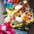 大人気のお誕生日・記念日7大特典♪記憶に残るサプライズをスタッフがお手伝い♪