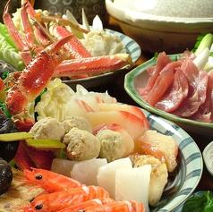 串歌舞伎 新橋本店のコース写真