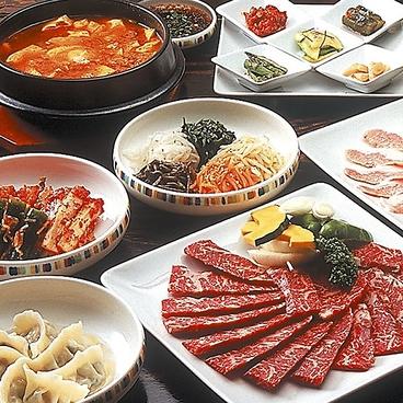吾照里 オジョリ 横浜 ジョイナス店のおすすめ料理1