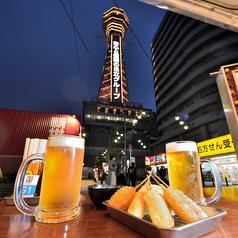 串かつ・どて焼 壱番 新世界店の雰囲気1
