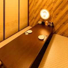 【2名席】 全席完全個室のプライベート空間で九州地鶏料理を楽しめる居酒屋♪デートや女子会にもピッタリの空間をご提供します!ゆったりと寛げる掘りごたつのお席で各種宴会をお楽しみください。