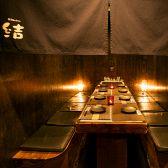 7~10名様用のテーブル個室♪