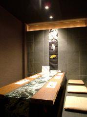 紬 つむぎ 姫路の特集写真
