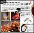 【串焼・旬菜 炭火やきとり さくら 京成曳舟店】はこだわりを持ってご提供しております!!是非こだわりの味をご堪能下さい★