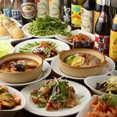 中華料理 五福の写真