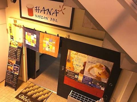 ドラム缶のテーブルが並ぶ韓国のプチレトロな空間で本場の味をお楽しみください。