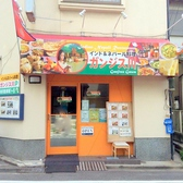 ガンジス川 八幡水泊店の雰囲気3