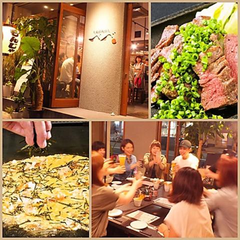 もんじゃを始め美味しい鉄板焼き料理が楽しめる福岡の人気店!サプライズで利用可能◎