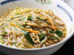 料理メニュー写真サンマー麺