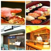 寿司作の詳細