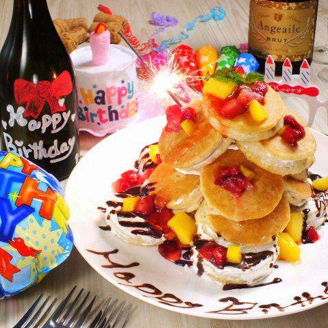 誕生日会必見!特製パンケーキでおもてなし!