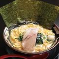 料理メニュー写真濃厚とんこつラーメン (醤油・塩)