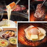 【特選焼肉食べ放題】牛肉充実さらにチーズフォンデュ★