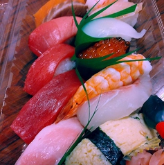 にぎり寿司(11貫) 上