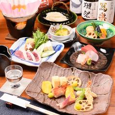 食の彩 豊恋想の特集写真