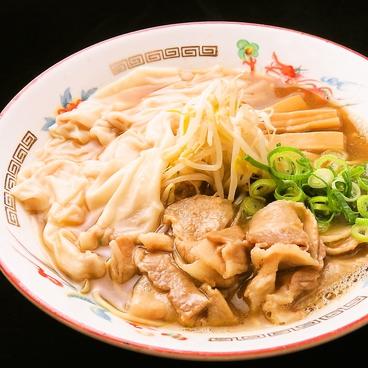 支那そば よあけ 徳島駅前店のおすすめ料理1