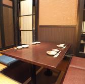 はなの舞 武蔵小杉店の雰囲気3