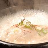 吾照里 オジョリ 横浜 ジョイナス店のおすすめ料理2
