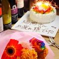 【花束ご用意可◎】送別会・歓迎会・誕生日・合格祝・就職祝などに花束を・・・