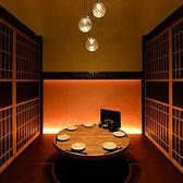 寿司処 きんのだしの雰囲気2