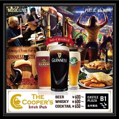 THE COOPER'S Irish Pub