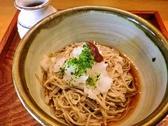 夢KANのおすすめ料理2