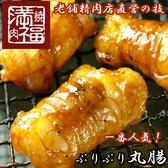 焼肉 満福 広島 広島のグルメ