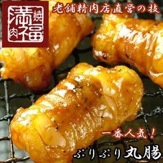 焼肉 満福 広島