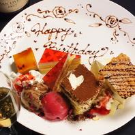 誕生日は…乾杯シャンパンとアートプレートでサプライズ