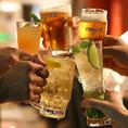 隠れ家個室居酒屋 コスモス新宿東口店ではお飲み物の種類も豊富にございます!定番ビールをはじめ、日本各地、そして世界中から取り寄せたお酒を各種ご用意しております!単品飲み放題プランは980円★