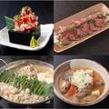 居酒屋一休 新宿本店のおすすめ料理1