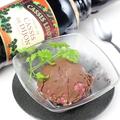 料理メニュー写真〆のデザートにピッタリ!さっぱりとしたカシスアイスとチョコレート♪ 【溶岩アイス】