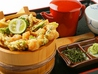 天ぷらめし 下の一色 丸の内のおすすめポイント3