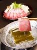 旬彩料理 てんのおすすめポイント1